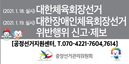 54f4deb089df9a8adf65714cbac51c78_1607906729_86.jpg